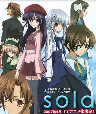 Personajes Sola